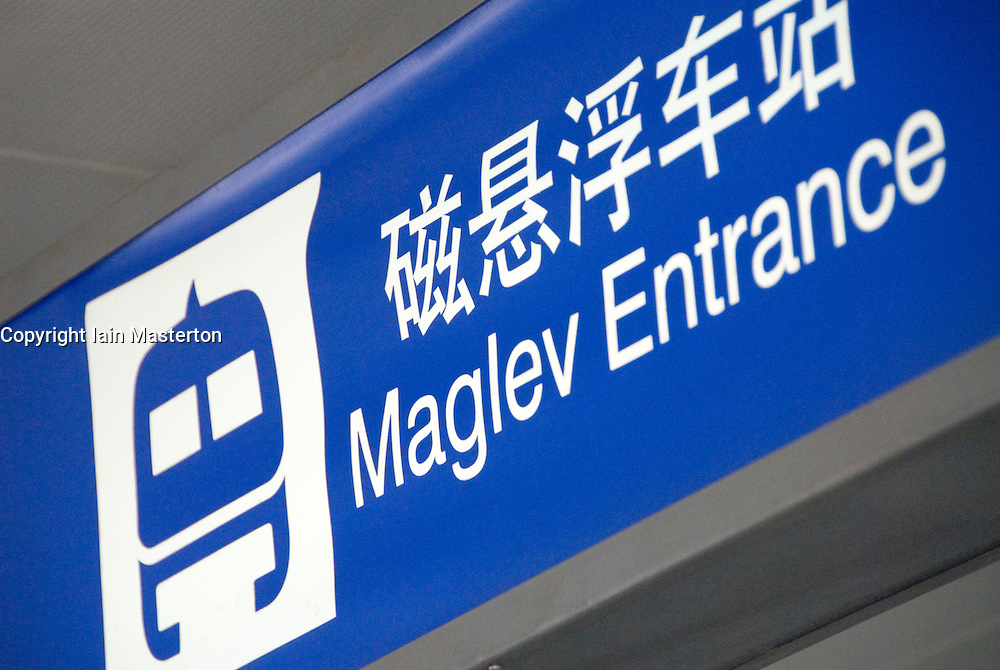 Detail of sign at entrance to Maglev magnetic levitation train in Shanghai China