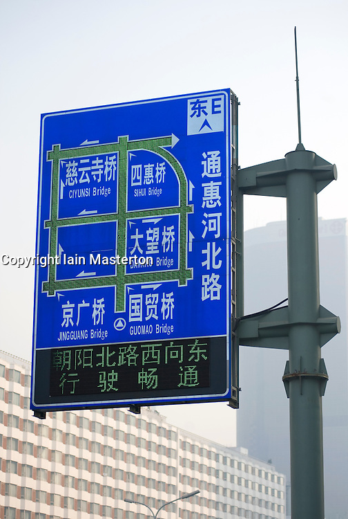 Modern electronic traffic condition information sign in central Beijing which indicates the locations of traffic jams or other highway problems 2009