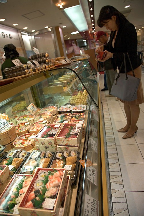 a traditional Japanese lunch box food counter in one of the many department stores in Tokyo