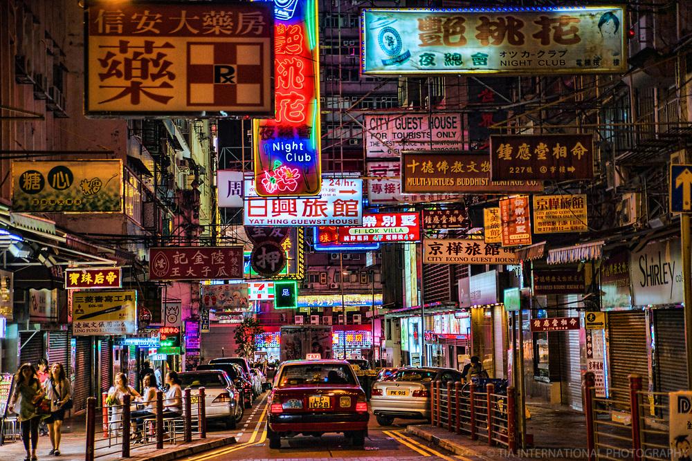 Kowloon Signage (Hong Kong)