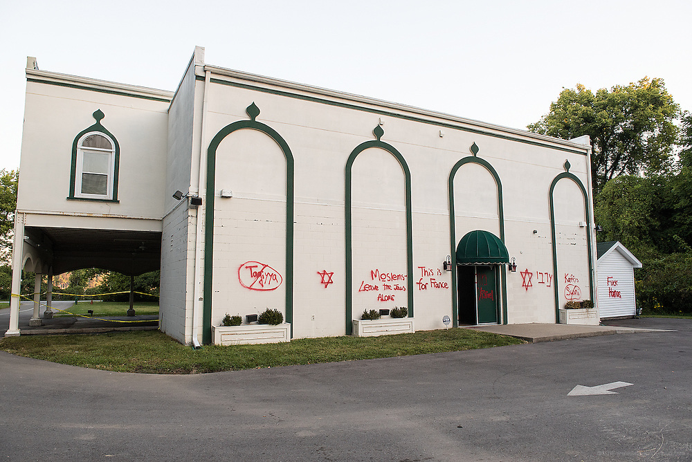 Members of the Louisville Islamic Center on River Road found graffiti on the mosque when they arrived for a 7:30 prayer meeting Wednesday night. Sep. 17, 2015
