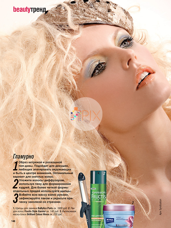 Full page beauty feature in the February issue of Mini magazine, Russia. <br />