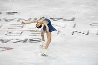 KELOWNA, BC - OCTOBER 26: Korean figure skater Young You competes during ladies long program of Skate Canada International held at Prospera Place on October 26, 2019 in Kelowna, Canada. (Photo by Marissa Baecker/Shoot the Breeze)