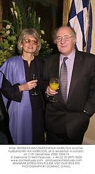 Artist  BARBARA KACZMAROWSKA HAMILTON and her husband MR IAN HAMILTON, at a reception in London on 11th December 2000.OKB 19