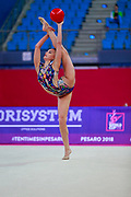 Averina Dina is the 2017 World All-around Champion. She was born in Russia and has a twin sister called Arina is also herself a great gymnast.