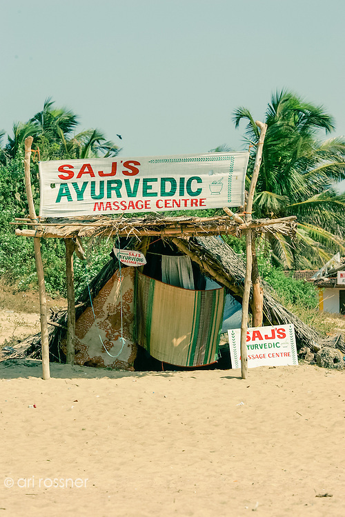 Ayurvedic massage centre's hut on the beach.