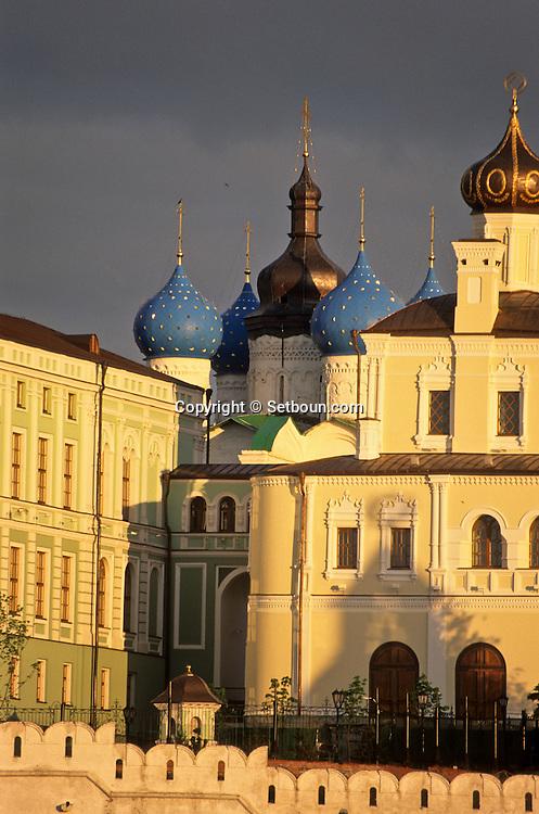 Kazan , The Kremlin (fortress) Volga , fortifications, cathedral.  Kazan  Russia     /// Kazan la forteresse (Kremlin) la Volga, les remparts, la cathedrale   Kazan  Urss   ///     L0007072  /  R20203  /  P108026