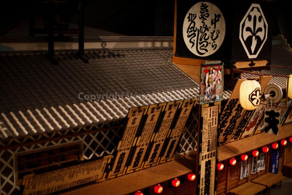 Traditional Japanese theater, Edo Museum : Kabuki theater. Tokyo, Honshu, Japan // theatre traditionnel japonais, Musee de Edo : représentation de Kabuki. Tokyo, Honshu, Japon