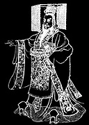 Qin Shi Huangdi (259 BC – 210 BC), king of the Chinese State of Qin from 246 BC to 221 BC during the Warring States Period.  Emperor of China 221 to 210 BC.  He undertook projects, including the first version of the Great Wall of China and a massive national road system.