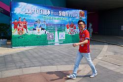 NANNING, CHINA - Thursday, March 22, 2018: Locals at the Nanning Wanda Mall ahead of the 2018 Gree China Cup International Football Championship match between China and Wales. (Pic by David Rawcliffe/Propaganda)