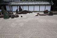Tofuku-ji shrine, with it's many Japanese gardens designed by Shigemori Mirei, in Tofukuji, near Kyoto, Japan on Sunday 16th April 2012.