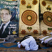 Egyptian Presidential campaign