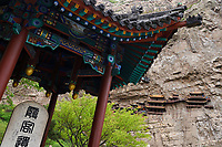 The Xuan Kong Si, or Hanging Temple, 1800 years old, Beiyue Hengshan Mountain, Datong, Hunyuan County, Shanxi Province, China