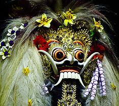 Mask Ceremony, Ubud, Bali