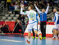Marko Bezjak of Slovenia during handball match between National teams of Slovenia and Montenegro on Day 5 in Preliminary Round of Men's EHF EURO 2018, on January 17, 2018 in Arena Zagreb, Zagreb, Croatia. Photo by Ziga Zupan / Sportida