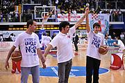 DESCRIZIONE : Biella Lega A 2011-12 Angelico Biella EA7 Emporio Armani Milano<br /> GIOCATORE : Curiosita<br /> SQUADRA : Angelico Biella<br /> EVENTO : Campionato Lega A 2011-2012<br /> GARA : Angelico Biella EA7 Emporio Armani Milano<br /> DATA : 15/01/2012<br /> CATEGORIA : Curiosita<br /> SPORT : Pallacanestro<br /> AUTORE : Agenzia Ciamillo-Castoria/S.Ceretti<br /> Galleria : Lega Basket A 2011-2012<br /> Fotonotizia : Biella Lega A 2011-12 Angelico Biella EA7 Emporio Armani Milano<br /> Predefinita :