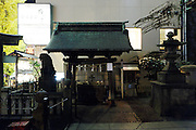 a small shrine near Shinagawa station Tokyo Japan