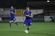 AFC Wimbledon midfielder Dannie Bulman (4) during the EFL Trophy match between AFC Wimbledon and Plymouth Argyle at the Cherry Red Records Stadium, Kingston, England on 4 October 2016. Photo by Stuart Butcher.