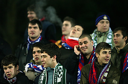 Slovenian fans from Nova Gorica after the UEFA Friendly match between national teams of Slovenia and Denmark at the Stadium on February 6, 2008 in Nova Gorica, Slovenia. Slovenia lost 2:1. (Photo by Vid Ponikvar / Sportal Images).