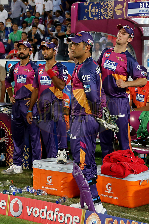 Raising Pune Supergiants skipper MS Dhoni during match 22 of the Vivo IPL 2016 (Indian Premier League ) between the Sunrisers Hyderabad and the Rising Pune Supergiants held at the Rajiv Gandhi Intl. Cricket Stadium, Hyderabad on the 26th April 2016<br /> <br /> Photo by Faheem Hussain / IPL/ SPORTZPICS