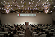 """Tokyo - August 12 2009 - Naoto Kan is having a speech in a central hotel in Tokyo to introduce """"manifesto"""", the program of Democratic party of japan for the next general elections to be held in August 30 2009. Mr. Kan is a former minister and ex-leader of DPJ (Minshuto)."""