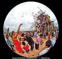 Buddha Image Casting Ceremony- หล่อพระ