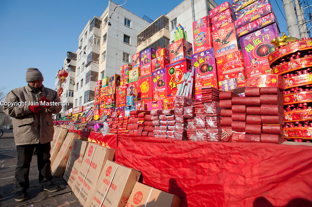 Many boxes of fireworks for Chinese New Year  for sale on street in Harbin China