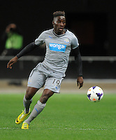Newcastle United's Massadio Haidara against Sydney FC in the first match of the Football United Tour at Forsyth Barr Stadium, Dunedin, New Zealand, Tuesday, July 22, 2014.