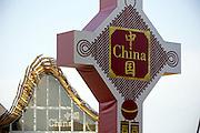 China Pavilion at Expo 2015, Rho-Pero, Milan. &copy; Carlo Cerchioli<br /> <br /> Il padiglione della Cina all'Expo 2015, Rho-pero, Milano.