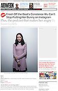 Actress Constance Wu, AdWeek Magazine,  2015.