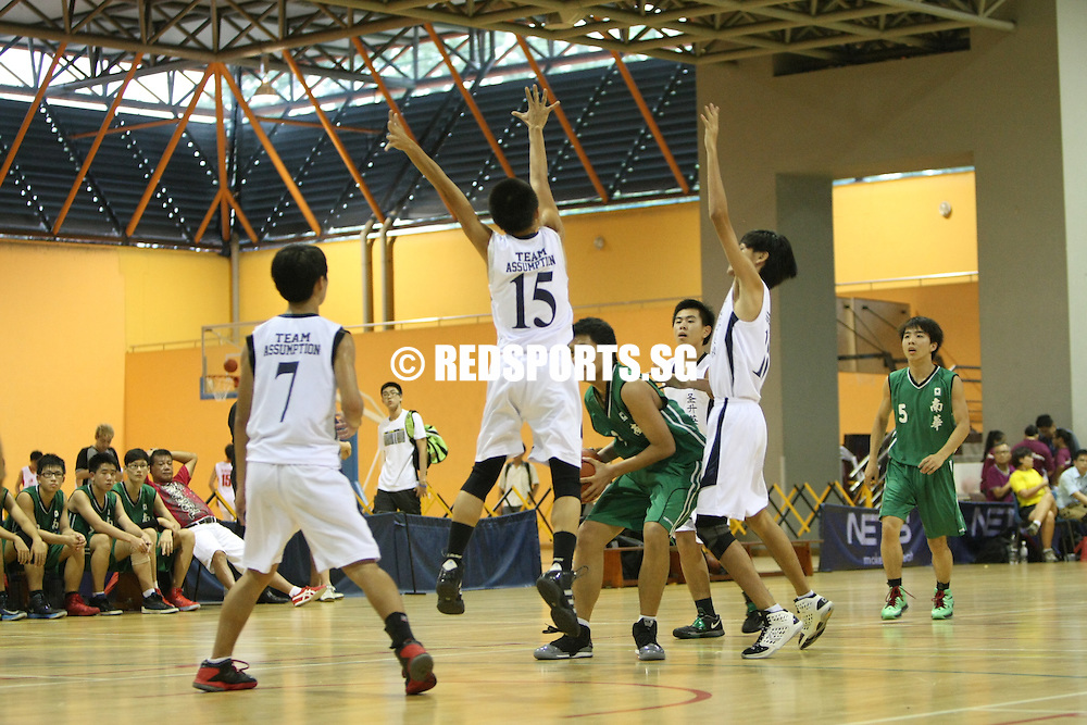 Clementi Sports Hall, Thursday, February 14, 2013 &mdash; Nan Hua High qualified for Round 2 when they beat Assumption English School 59-16 in the West Zone B Division Boys&rsquo; Basketball Championship.<br /> <br /> Story: http://redsports.sg/2013/02/21/west-zone-b-div-bball-nan-hua-high-assumption-english/