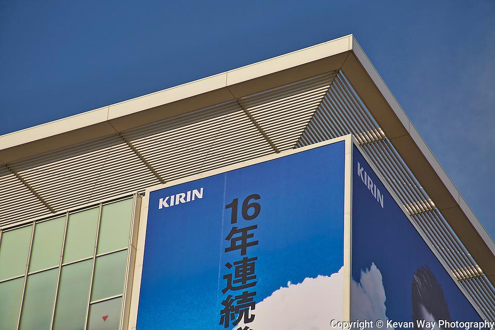 Kirin ad Dōtonbori Osaka Japan