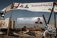 Banners from candidates in Maadi district on November 23, 2011 in Cairo, Egypt.
