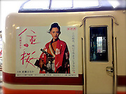 A poster advertising the NHK drama Yae no Sakura is pasted to the side of a train at the station in Aizu-Wakamatsu City, Fukushima Prefecture, Japan on 02 May 2013.<br /> Photographer: Rob Gilhooly