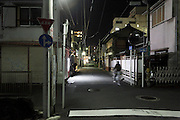 night street view in a residential neighborhood Yokosuka Japan
