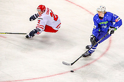 Jan Drozg of Slovenia during Ice Hockey match between National Teams of Slovenia and Poland in Round #2 of 2018 IIHF Ice Hockey World Championship Division I Group A, on April 23, 2018 in Budapest, Hungary. Photo by David Balogh / Sportida