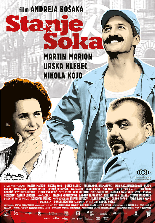 Poster for feature film State of shock - Stanje šoka directed by Andrej Košak. Still photographer: Željko Stevanić/IFP