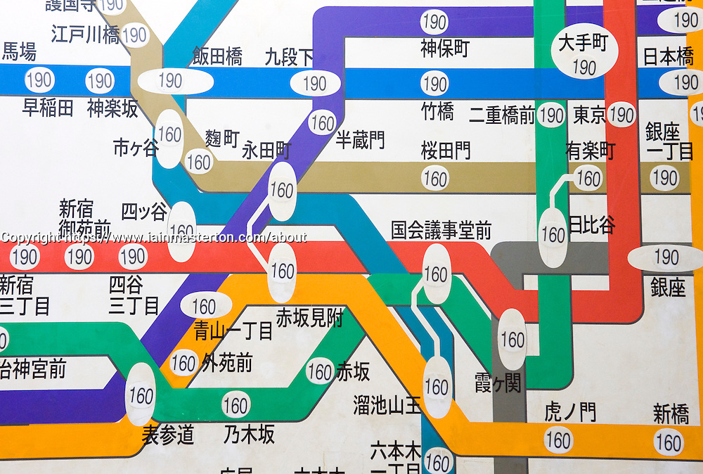 Detail of complex route map of Tokyo subway system in Japan