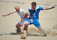 Catania, Italy -  June, 4: <br /> Euro Winners Cup 2015 on June 4, 2015 in Catania , Italy. (Photo by Lea Weil)