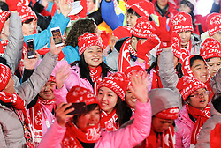 18.03.2017, Planai-Stadion, Schladming, AUT, Special Olympics 2017, Wintergames, Eröffnungsfeier, im Bild der Einmarsch der Delegation aus Taiwan // the delegation of Chinese Taipei during the opening ceremony in the Planai Stadium at the Special Olympics World Winter Games Austria 2017 in Schladming, Austria on 2017/03/17. EXPA Pictures © 2017, PhotoCredit: EXPA / Martin Huber