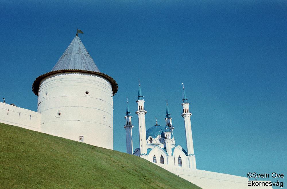 Kazan - Tatarstan.<br /> Foto: Svein Ove Ekornesvåg