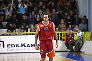 DESCRIZIONE : Cremona Lega A 2012-2013 Vanoli Cremona Acea Roma<br /> GIOCATORE : Luigi Datome<br /> SQUADRA : Acea Roma<br /> EVENTO : Campionato Lega A 2012-2013<br /> GARA : Vanoli Cremona Acea Roma<br /> DATA : 04/11/2012<br /> CATEGORIA : Ritratto Esultanza<br /> SPORT : Pallacanestro<br /> AUTORE : Agenzia Ciamillo-Castoria/F.Zovadelli<br /> GALLERIA : Lega Basket A 2012-2013<br /> FOTONOTIZIA : Cremona Campionato Italiano Lega A 2012-13 Vanoli Cremona Acea Roma<br /> PREDEFINITA :