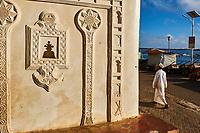 Kenya, archipel de Lamu, ville de Lamu patrimoine mondial de l'Unesco, maison traditionelle // Kenya, Lamu island, Lamu town, Unesco world heritage, traditional house
