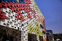 shanghai world expo 2010 - serbia pavilion