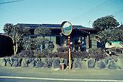 12 February 2012, 14:38pm <br /> Asobi Gokoro, Aso, Kumamoto Pref., Kyushu. Amidst renovations.