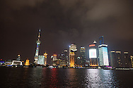 China, Shanghai. The Huangpou river and the bund