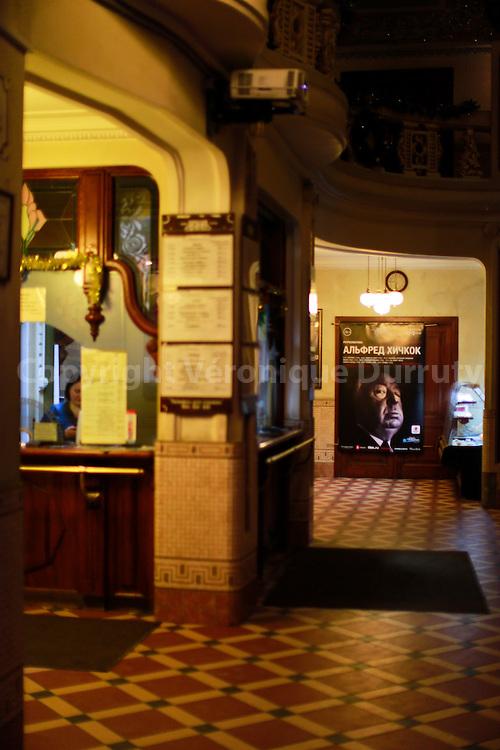 Nevski propect; Petersburg, Russia //  Perspective Nevski , St Petersbourg, Russie