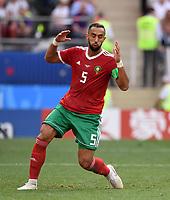 FUSSBALL WM 2018  Vorrunde  Gruppe B --- Portugal - Marokko           20.06.2018 Medhi Benatia (Marokko)