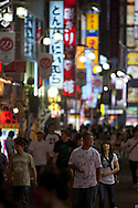 TREVOR HAGAN - Tokyo.<br /> August 11, 2008