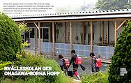 Pedagogiska magasinet, Sweden